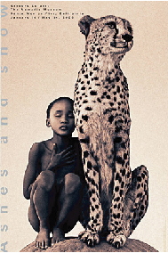 『Ashes and snow Child Next to Cheetah Santa Monica 』グレゴリー・コルベール(Gregory Colbert) | ポスター通販のアズポスター